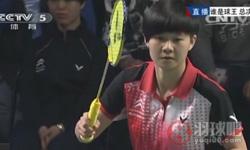 司徒瑾VS黄莉娜 2013谁是球王争霸赛 女单决赛万万博体育登录