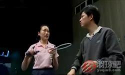 反手击球、步法启动技巧《专家把脉》第3集