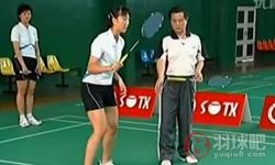 基本步法2 陈伟华万博manbetx官网网页版教学万万博体育登录 第26集