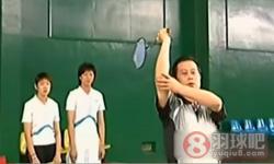 原地定点杀球 陈伟华羽毛球教学视频 第11集