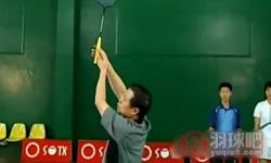 滑板吊球 陈伟华万博manbetx官网网页版教学万万博体育登录 第10集