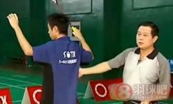 平高球、高远球 陈伟华羽毛球教学视频 第8集