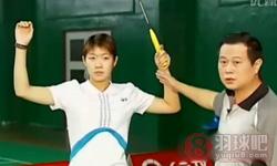 后场高球要领 陈伟华羽毛球教学视频 第7集