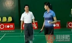 发正手网前球 陈伟华羽毛球教学视频 第4集