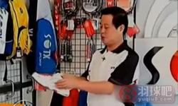万博manbetx官网网页版球服与球鞋的选择 陈伟华万博manbetx官网网页版实用技术 第2集