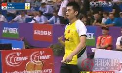 林丹VS朴成焕 2010世锦赛 男单1/4决赛视频