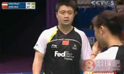 郑波/马晋VS维迪安托/纳西尔 2010世锦赛 混双1/4决赛视频