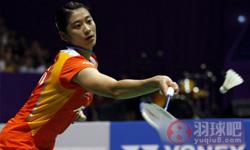 王琳VS汪鑫 2010羽毛球世锦赛 女单决赛视频