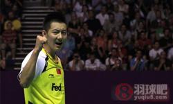 陈金VS陶菲克 2010羽毛球世锦赛 男单决赛视频