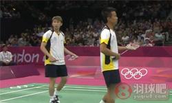 蔡赟/傅海峰VS方介民/李胜木 2012奥运会羽毛球 男双1/8决赛视频