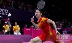 王仪涵VS李雪芮 2012奥运会羽毛球 女单决赛视频
