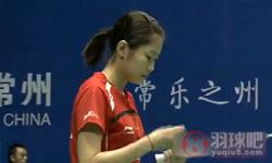 汪鑫VS鲍恩 2011中国大师赛 女单1/4决赛视频