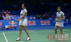 王晓理/于洋VS古塔/蓬纳帕 2011苏迪曼杯 女双1/4决赛万万博体育登录