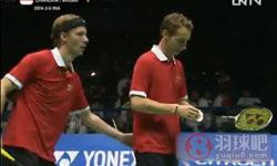 钱德拉/阿山VS鲍伊/摩根森 2011苏迪曼杯 男双半决赛视频