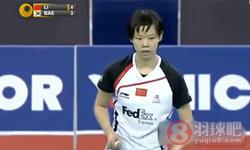 李雪芮VS裴延姝 2012韩国公开赛 女单1/4决赛视频