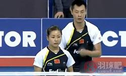 徐晨/马晋VS尼尔森/佩蒂森 2012韩国公开赛 混双半决赛视频