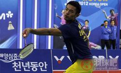 林丹VS佐佐木翔 2012韩国公开赛 男单半决赛视频