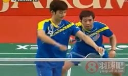 李龙大/郑在成VS云天豪/陈伟强 2012印尼公开赛 男双1/4决赛视频