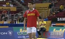 李宗伟VS陶菲克 2012马来公开赛 男单1/4决赛视频