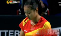 内维尔VS王仪涵 2012丹麦公开赛 女单半决赛视频