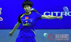 汪鑫VS裴延姝 2012尤伯杯 女单决赛视频