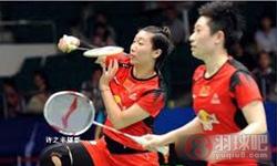 于洋/王晓理VS佩蒂森/尤尔 2013羽毛球世锦赛 女双半决赛视频