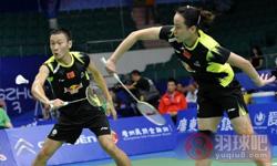 阿马德/纳西尔VS张楠/赵芸蕾 2013羽毛球世锦赛 混双半决赛视频