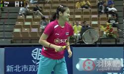 戴资颖VS布桑兰 2013台北公开赛 女单半决赛视频