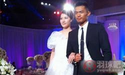 林丹谢杏芳结婚万万博体育登录全程超清版