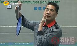 如何打好反手后场 山东教练熊国宝教学万万博体育登录
