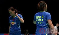 田卿/赵芸蕾VS古塔/蓬纳帕 2015全英公开赛 女双1/8决赛视频