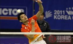 林丹VS李宗伟 2011韩国公开赛 男单决赛高清视频