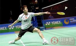 林丹VS李宗伟 2011全英公开赛 男单决赛高清视频