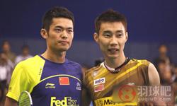 林丹VS李宗伟 2011四大天王争霸赛 决赛高清视频