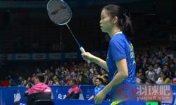 李雪芮VS辛杜 2015羽毛球亚锦赛 女单1/4决赛视频