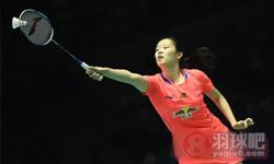 李雪芮VS因达农 2015羽毛球亚锦赛 女单决赛视频