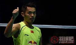 林丹VS田厚威 2015羽毛球亚锦赛 男单决赛视频