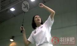 正手高远球《学打羽毛球》教学视频 第14集