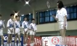 接发球技术《学打羽毛球》教学视频 第8集