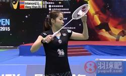 王仪涵VS因达农 2015台北公开赛 女单半决赛视频