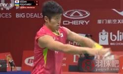 佐佐木翔VS波奇塔列夫 2015羽毛球世锦赛 男单资格赛视频