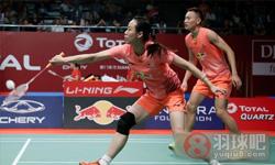 张楠/赵芸蕾VS阿马德/纳西尔 2015羽毛球世锦赛 混双半决赛视频