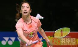 山口茜VS王适娴 2015日本公开赛 女单半决赛视频