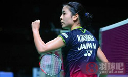 奥原希望VS戴资颖 2015日本公开赛 女单半决赛视频