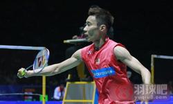 李宗伟VS林丹 2016亚锦赛 男单半决赛万万博体育登录