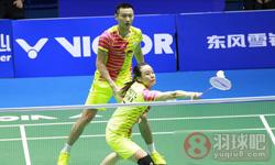 张楠/赵芸蕾VS艾哈迈德/纳西尔 2016亚锦赛 混双决赛万万博体育登录