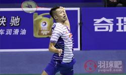 林丹VS李东根 2016汤姆斯杯 男单1/4决赛视频
