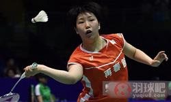 山口茜VS裴延姝 2016尤伯杯 女单半决赛视频