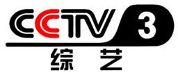 CCTV3在线直播_中央3套在线直播电视台