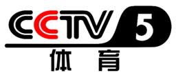 CCTV5在线直播_中央5套在线直播_CCTV5节目表